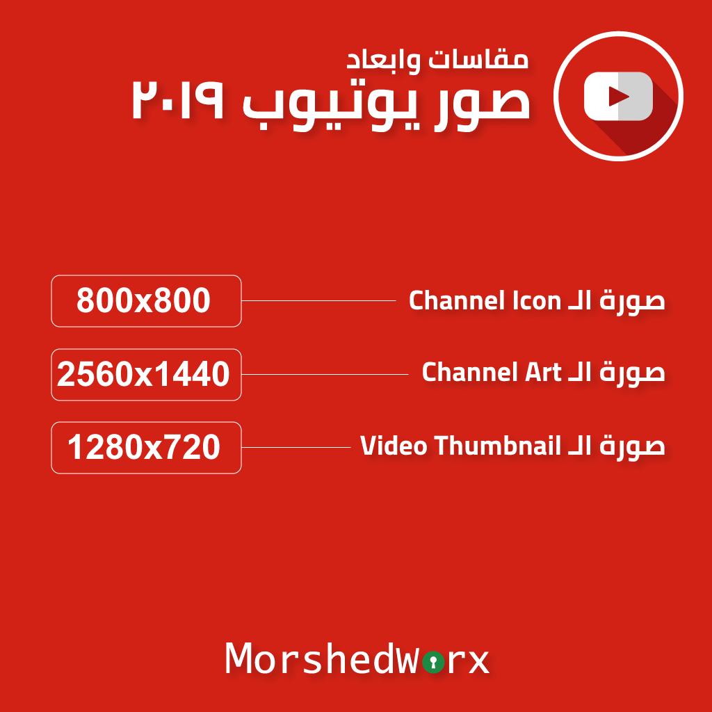 موقع تحميل يوتيوب مجانا